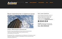 www.alliansnerud.ru