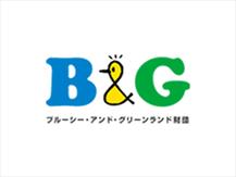 鳥取市佐治町B&G海洋センター