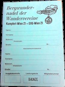 Ausweiskarte BRONZE
