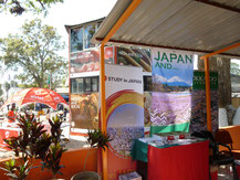 Booth at Agricultural & Commercial Show, Zambia