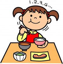 八戸市くぼた歯科 ホワイトニング 食育 小児歯科 女医