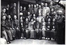 Tadao Yamaguhi