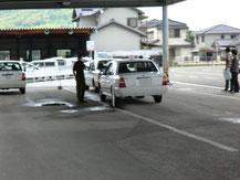 高知県運転免許センター発着点