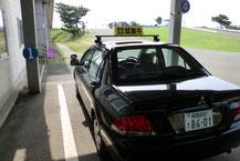 秋田県運転免許センター発着点