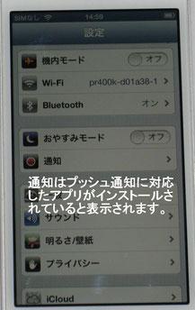 iphone5ーのちせ