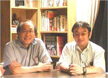 所源亮(左)と田中 純さん(所の自宅にて)