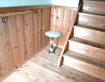 杉の床材、腰板、階段