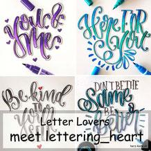 Letter Lovers - lettering_heart zu Gast im Lettering Interview mit einer Anleitung für eine einfache Geburtstagskarte