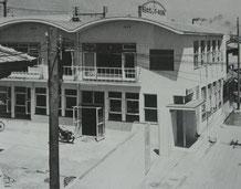 昭和28年竣工した当時の社屋