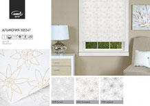 Рулонные шторы, ткань Альмерия
