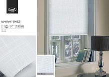 Рулонные шторы, ткань Шантунг
