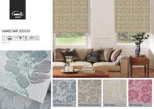 Рулонные шторы, ткань Камелия