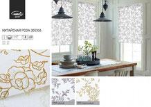 Рулонные шторы, ткань Китайская роза