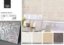 Рулонные шторы, ткань Калипсо