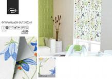 Рулонные шторы, ткань Флора Блэкаут