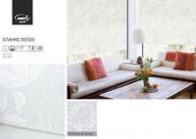 Рулонные шторы, ткань Бланко
