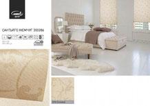 Рулонные шторы, ткань Сантьяго