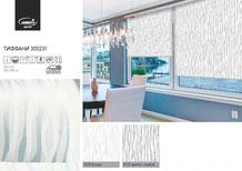 Рулонные шторы, ткань Тиффани