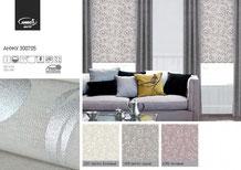 Рулонные шторы, ткань Анжу