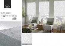 Рулонные шторы, ткань Интро
