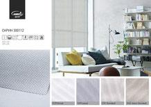 Рулонные шторы, ткань Скрин
