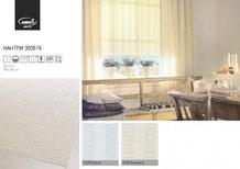 Рулонные шторы, ткань Кантри