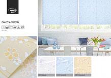 Рулонные шторы, ткань Сакура