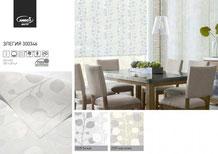 Рулонные шторы, ткань Элегия