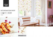 Рулонные шторы, ткань Болгарская роза