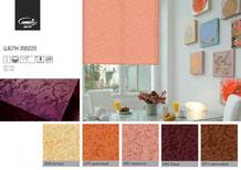 Рулонные шторы, ткань, Шёлк