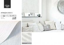 Рулонные шторы, ткань Ариадна