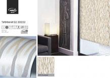 Рулонные шторы, ткань Тиффани Блэкаут