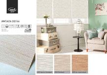 Рулонные шторы, ткань Импала