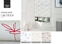 Рулонные шторы, ткань Стрекоза