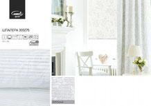 Рулонные шторы, ткань Шпалера