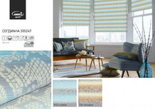 Рулонные шторы, ткань Согдиана