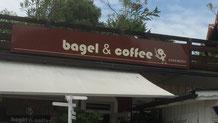 fair4world - Bagel & Coffee - Frontansicht