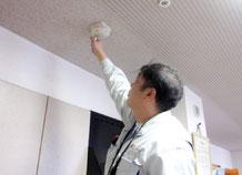 ガス漏れ試験|火災報知設備点検【新潟】