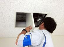 排煙口の点検|防炎防煙設備点検【新潟】