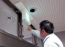 誘導灯(避難口用)の動作試験|避難設備点検【新潟】
