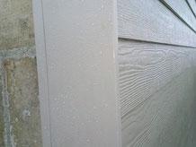 Bardage et accessoires aluminium pour isolation extérieur