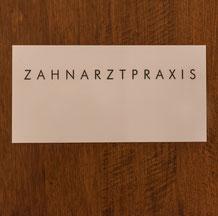 Praxisschild Zahnarztpraxis Hohenhausen