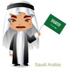 サウジアラビア結婚手続き