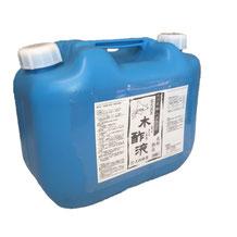 熟成木酢液10L