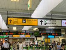 2.南武線出口改札を出たら左に歩きます。