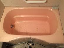 ユニットバス 浴槽 変色