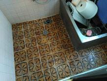 在来浴室 タイル床 施工前