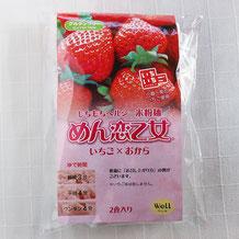 グルテンフリー米粉麺「めん恋乙女・いちご×おから」