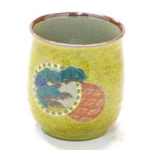 九谷焼通販 おしゃれなお湯呑 湯飲み ゆのみ茶碗 大 金丸松竹梅 黄色塗り 裏絵