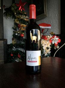 Garrafa de Vinho Chili ¥1600+10%